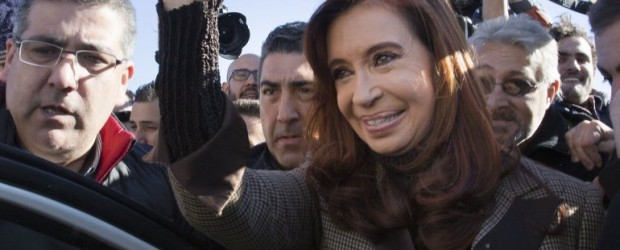 La celebración de Cristina Kirchner por la clasificación al Mundial