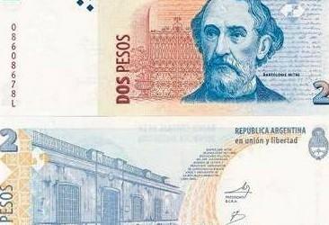Anunciaron la fecha en que dejarán de circular los billetes de 2 pesos