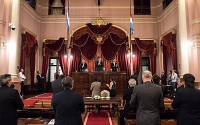 Sesión preparatoria: El Senado designó sus nuevas autoridades