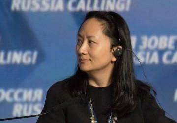 HUAWEI: EE UU acusa a la vicepresidenta de Huawei de fraude por violar las sanciones a Irán